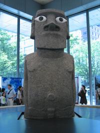 Moai_in_marunouchi