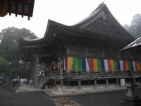 Nariaiji_02