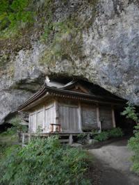 Sanbutsuji_12